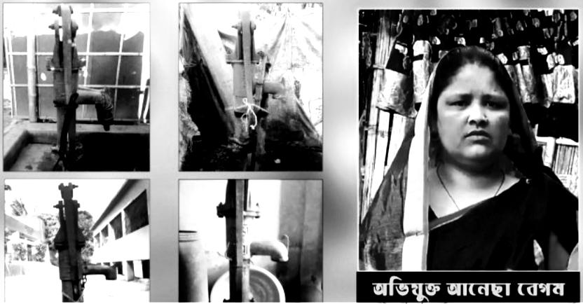 সরাইল: গ্রামের মানুষের ওপর প্রতিশোধ নিতে পাঁচ নলকূপে বিষ দিলেন এক নারী