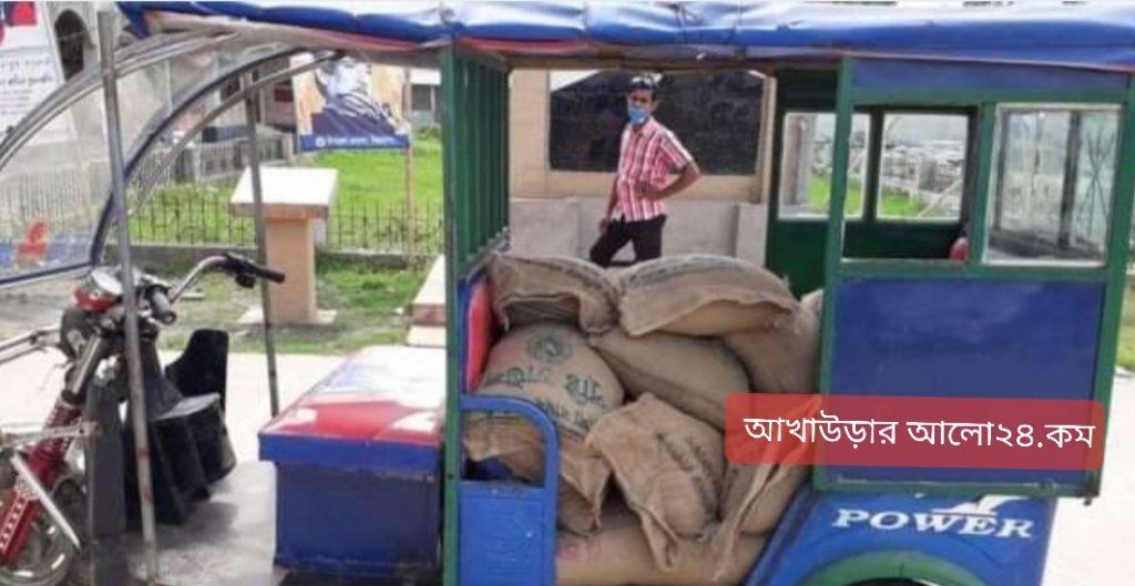 ব্রাহ্মণবাড়িয়া বিজয়নগরে ১০ টাকা কেজি চালের ১৪ বস্তা চাল আটক