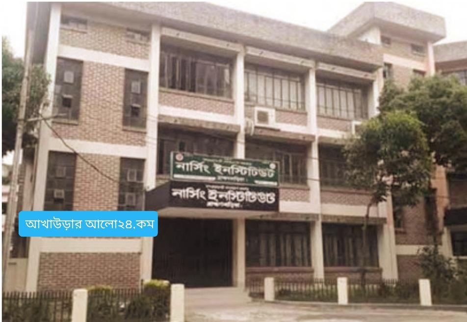 ব্রাহ্মণবাড়িয়ার নার্সিং ইনস্টিটিউটে ৫০ শয্যা বিশিষ্ট আইসোলেশন কেন্দ্র হচ্ছে
