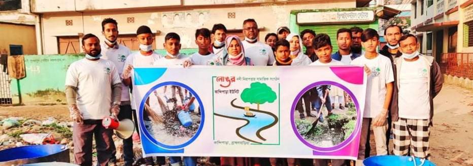 নদী নিরাপত্তার সামাজিক সংগঠন নোঙর কান্দিপাড়া ইউনিট'র শুভ উদ্বোধন