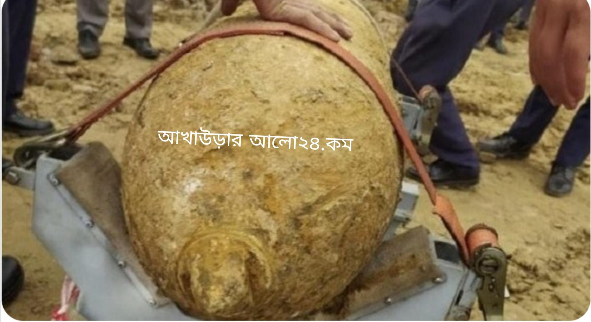 শাহজালাল আন্তর্জাতিক বিমানবন্দর থেকে বোমা উদ্ধার