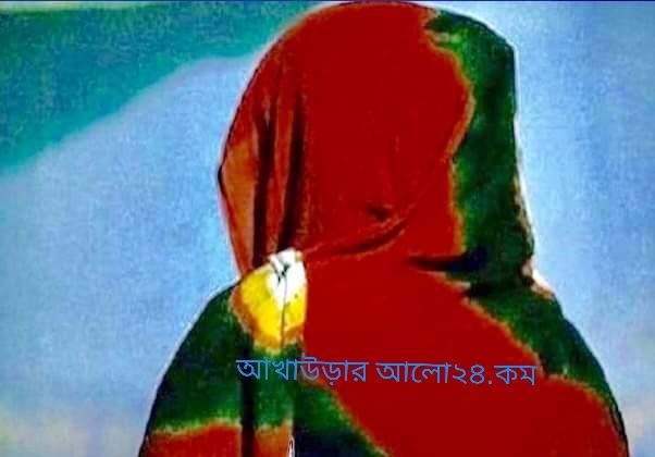 ব্রাহ্মণবাড়িয়ায় তাবিজ আনতে গিয়ে 'লালসার শিকার' প্রবাসীর স্ত্রী
